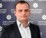 В Сумской областной  ГУНП новый заместитель