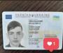 В Сумах найден паспорт (фото)
