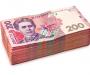 Житель Сумщины лишился крупной суммы денег из-за женщины