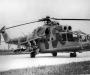 Сумская ОГА взяла на баланс два вертолета
