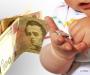 222 тисячі аліментів отримали діти на Сумщині
