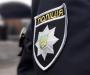 На Сумщині поліція затримала наркомана-шахрая