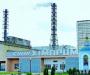 «Сумыхимпром» исключен из перечня объектов большой приватизации
