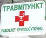 138 сумчан отримали вуличні травми