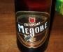 Ахтырские пивовары представили новый сорт пива
