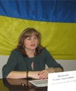 Татьяна Ярошенко
