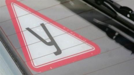 В Сумах двое жителей города пытались получить водительские права без обучения, но остались и без прав, и без денег