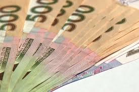 Сумчане уплатили миллиард гривен налогов в бюджет государства